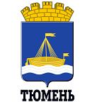 Обслуживаем все районы Тюмени и пригород!